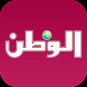 Al Watan(mobile)