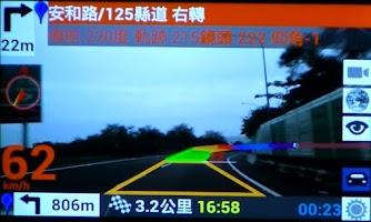 Screenshot of AR GPS DRIVE/WALK NAVIGATION