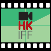 38th HK Int'l Film Festival