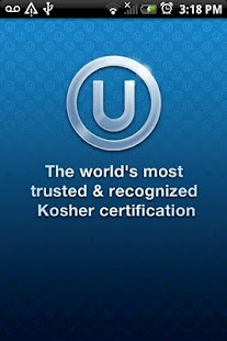OU Kosher - screenshot thumbnail