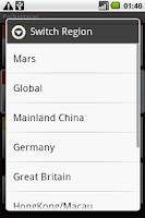 Screenshot of Packetracer