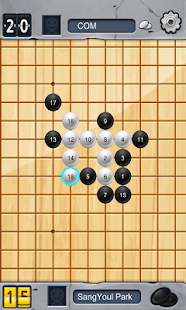 Gomoku HD - screenshot thumbnail