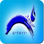 Anwar Al Quds College APK icon