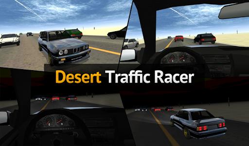 Desert Traffic Racer (demo) v2.0