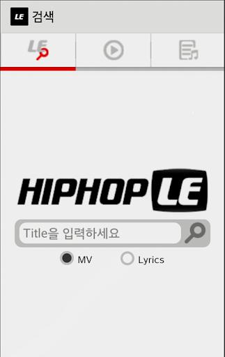 힙합엘이 - HiphopLE hiphople.com