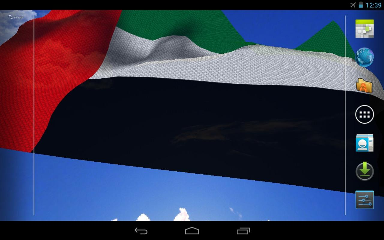 3D UAE Flag Live Wallpaper + - screenshot