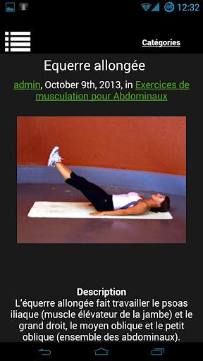 【免費健康App】Exercices Abdominaux-APP點子