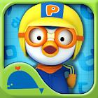 Talking Pororo (English) icon