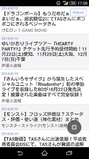 2chまとめ(2ちゃん):ゲームアニメまとめサイトビューワー