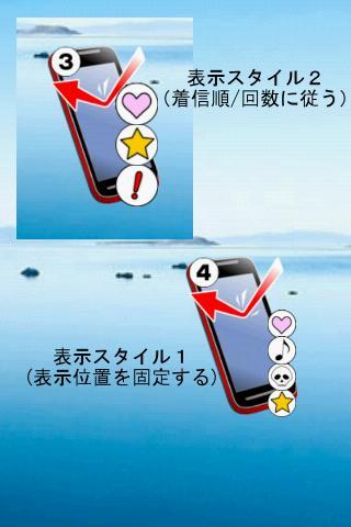 履歴ing Lite【旧バージョン】- screenshot