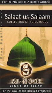 40 Durood Shareef - screenshot thumbnail