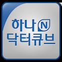 하나N닥터큐브 logo