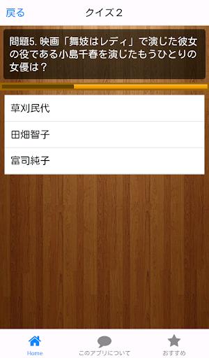 クイズ for 大原櫻子ちゃん|玩娛樂App免費|玩APPs