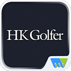 HK Golfer icon
