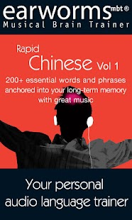 Earworms Rapid Chinese Vol.1- screenshot thumbnail