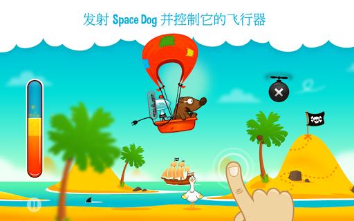 Space Dog 旅程 Journey