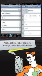 Espier Dialer - screenshot thumbnail
