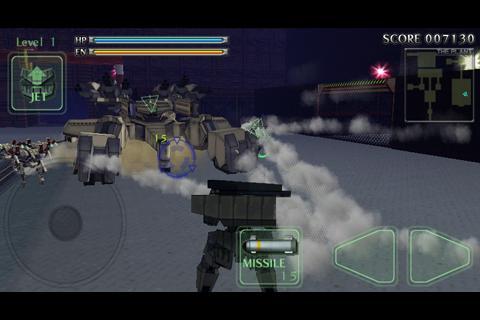 Destroy Gunners F- スクリーンショット