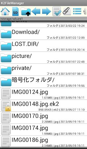 K2 File Manager