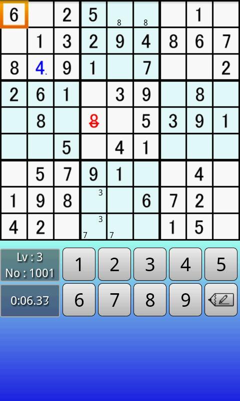 ナンプレ10000- screenshot