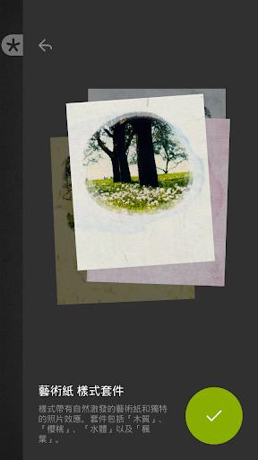 玩免費攝影APP 下載Bamboo Loop app不用錢 硬是要APP