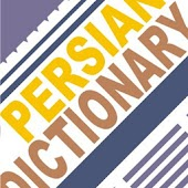 aFarsi: Persian Dictionary