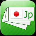 Japanese Flashcards icon
