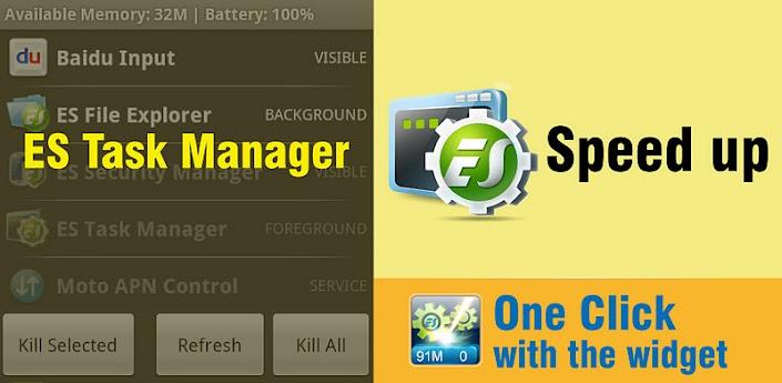 ES Task Manager apk