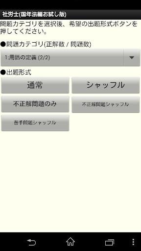 Mistletoe 歌詞Justin Bieber(小賈斯汀) ※ Mojim.com 魔鏡歌詞網