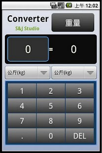 best unit converter android apps on google play