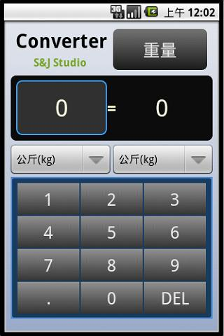 Best Unit Converter - screenshot