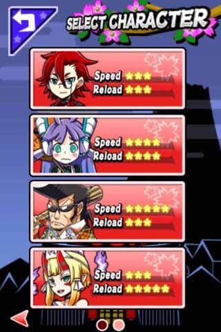 Oh!SUSHI- screenshot