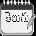 Telugu Pad icon