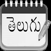 Telugu Pad