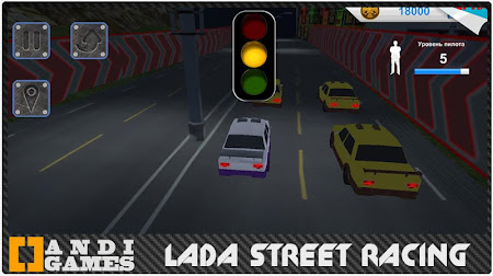 Lada Street Racing 0.03 screenshot 1465084