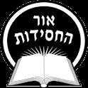 Shtibel Com LTD - Logo