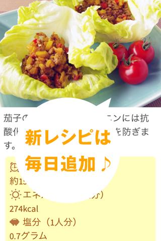 ぐ~ぐ~レシピ!