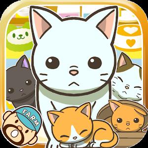 猫咖啡店~快乐的养猫游戏~ for PC and MAC