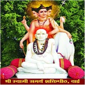 Shree Swami Samarth - Sankalan