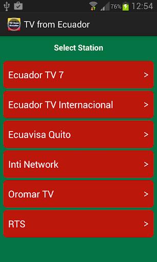 電視厄瓜多爾
