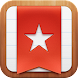 Wunderlist - To-do & Task List icon