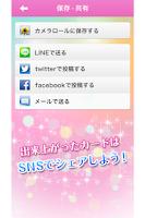 Screenshot of idol camera-akiba girl cosplay