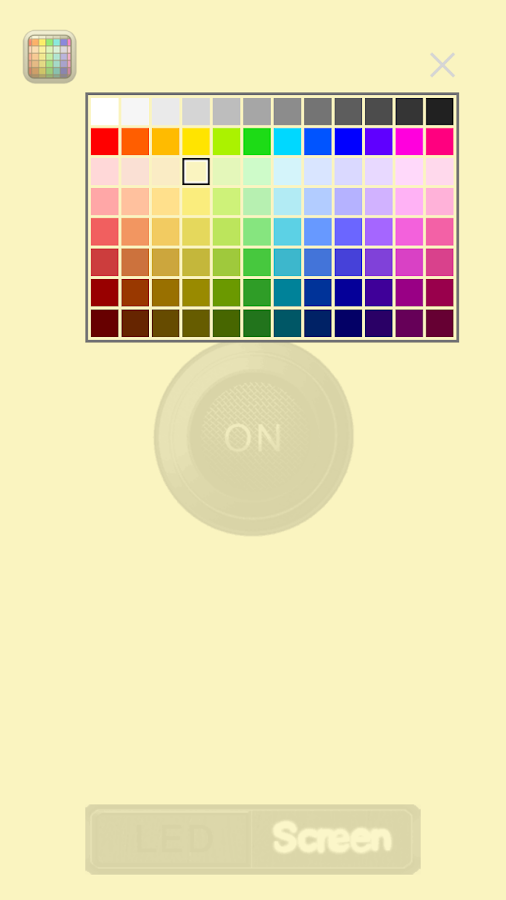 Smart Flashlight - screenshot