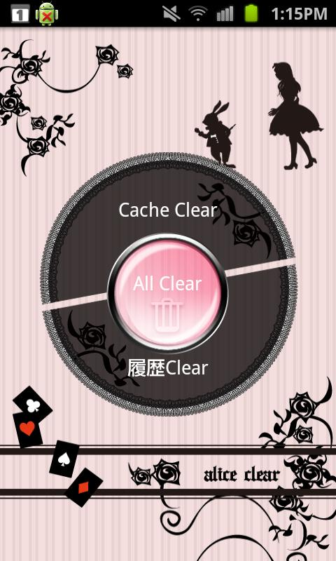 Alice Clear (cache and History - screenshot