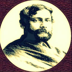 Sanchayita