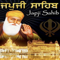 Japji Sahib - Audio & Video icon