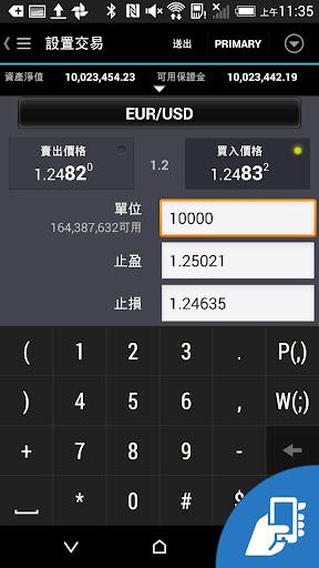 Android 專用 OANDA fxTrade|玩財經App免費|玩APPs