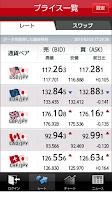 Screenshot of 野村FX