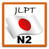 Learn Japanese N2(Quiz)