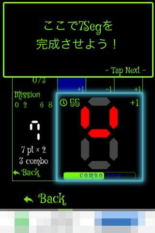 【免費解謎App】7Seg-APP點子